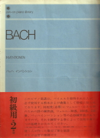 Music_bach_inventions