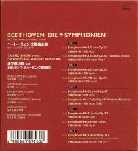 Beethoven_9sinfonien_iimori_taiji_2
