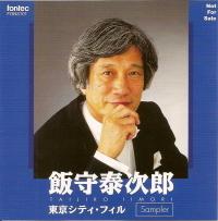 Iimori_taijiro