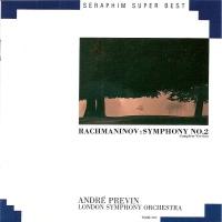 Rachmanino_previn