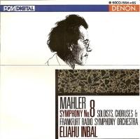 Inbal_mahler_8