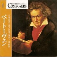 Beethoven_5_karajan_bpo
