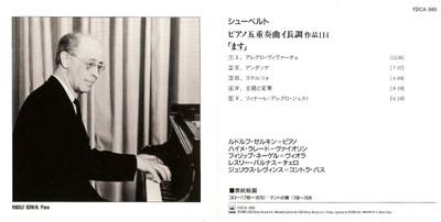 Schubert_pianoquintet_follere_rse_2