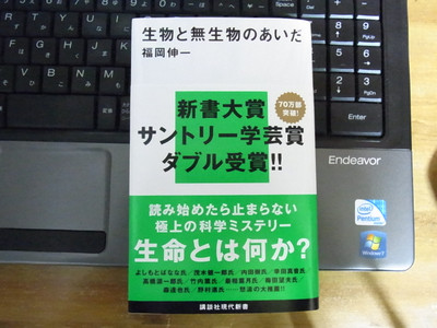 R0011798_2