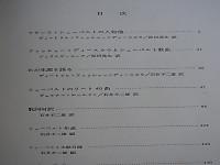 R0012074