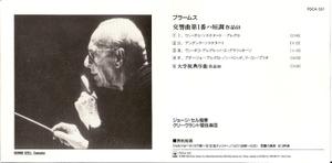 Brahms_1_szell2_1