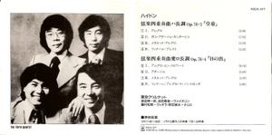 Haydn_sq_op7634_tokyo_quartet_1
