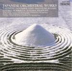 Japanes_orchestra_iwaki